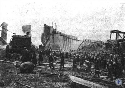 На восстановлении Днепрогэса им. В. И. Ленина. Запорожье, 1945 г.