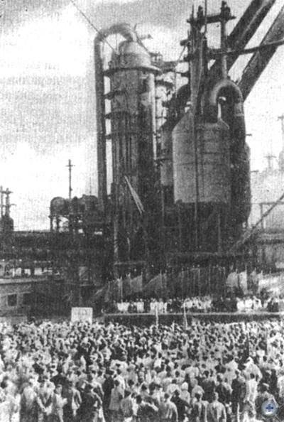 Митинг, посвященный пуску восстановленной доменной печи № 5 завода «Запорожсталь». Запорожье, 1951 г.