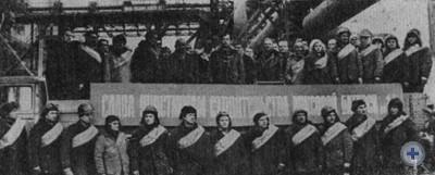 Торжественный митинг, посвященный пуску сверхмощной коксовой батареи на Запорожском коксохимическом заводе. 1980 г.
