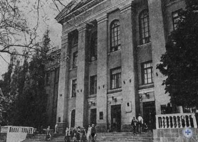 Запорожский машиностроительный институт им. В. Я. Чубаря. 1980 г.