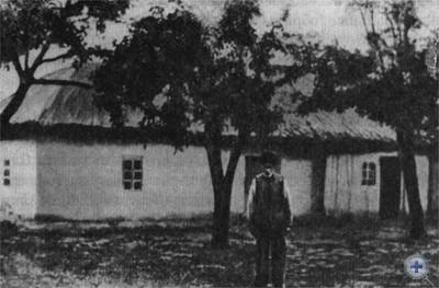 Дом болгарина-колониста. Преслав, 1904 г.