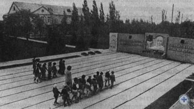 Мемориальный комплекс, открытый в честь 35-летия Победы над фашизмом. Преслав, 1980 г.