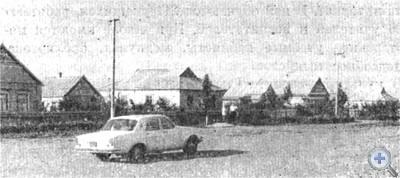 Новая улица в селе Преславе. 1980 г.