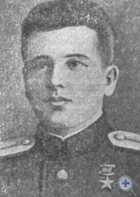 Уроженец Михайловки Герой Советского Союза В. К. Егубченко, 1944 г.