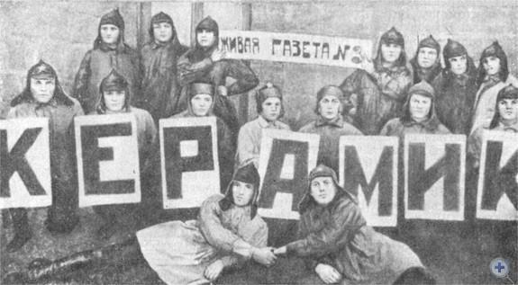 Участники художественной самодеятельности Красногоровки, 1925 г.