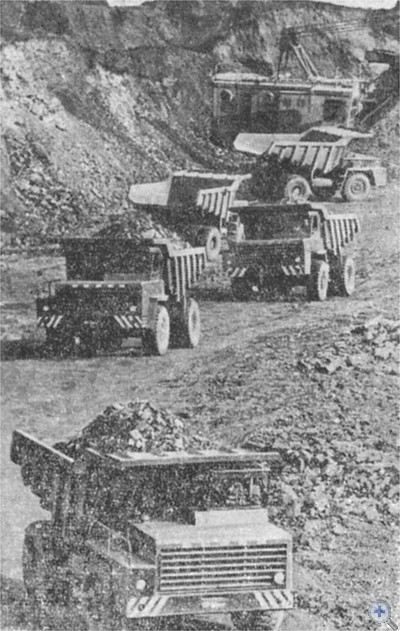 В карьере рудоуправления «Комсомольское». Комсомольское, 1975 г.