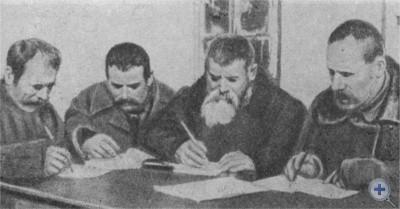 Школа ликбеза в колхозе «Перше травня» Синельниковского района. Начало 30-х годов.