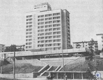 Новая гостиница «Зоря» в Днепродзержинске, 1975 г.