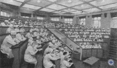 В аудитории Днепропетровского медицинского института. 1976 г.