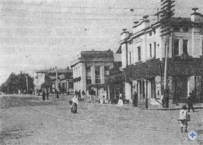 Александровская улица в Екатеринославе. 1916 г.