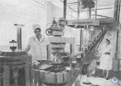 На комбинате пищевых концентратов. Днепропетровск, 1976 г.