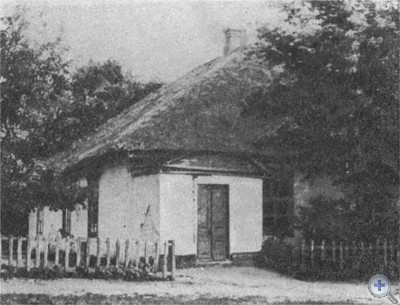 Хата, где до революции находилась Васильковская школа. Конец XIX в.