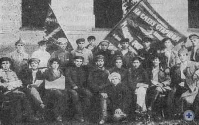 Участники пленума Верхнеднепровского уездного комитета комсомола. 1922 г.
