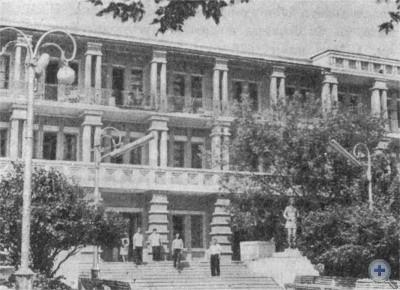 Один из корпусов Верхнеднепровского дома отдыха. 1975 г.
