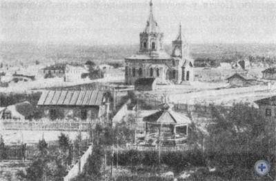 Старое Каменское. 1910 г.