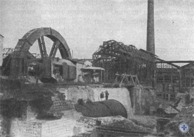 Электростанция завода им. Ф. Э. Дзержинского, взорванная немецко-фашистскими захватчиками. Фото 1943 г.