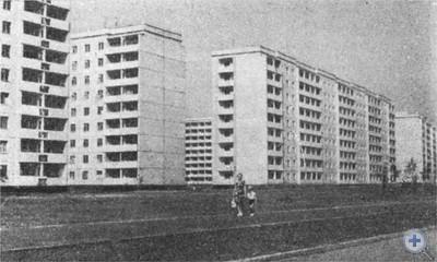 Новостройки в левобережной части Днепродзержинска. 1976 г.