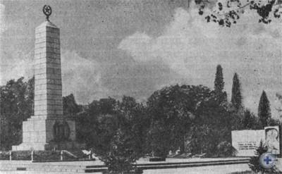 Памятник погибшим воинам в Желтых Водах. 1977 г.