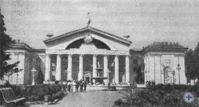 Дворец культуры им. В. И. Ленина в Желтых Водах.
