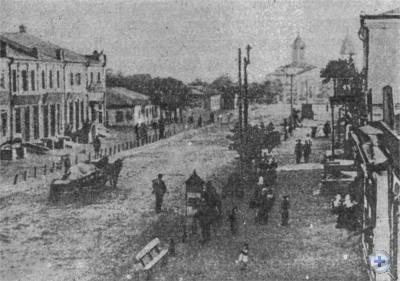 Кривой Рог. Главная улица города. Начало XX в.