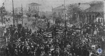 Первомайская демонстрация в Кривом Роге. 1923 г.