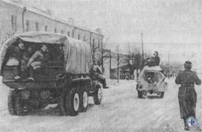 Воины-освободители в Кривом Роге. 22 февраля 1944 г.