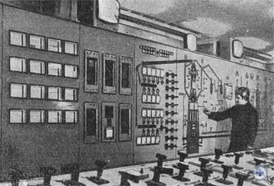 Пульт управления домны № 9 завода «Криворожсталь» им. В. И. Ленина. 1977 г.