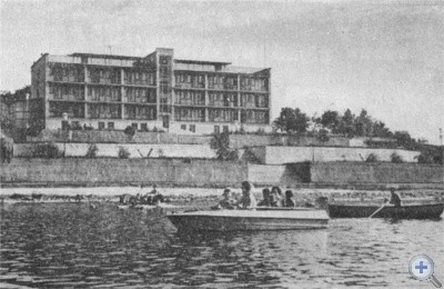 Турбаза «Окунь» криворожского рудника им. Ф. Э. Дзержинского. 1976 г.