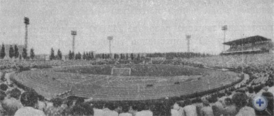 На стадионе. Кривой Рог. 1976 г.