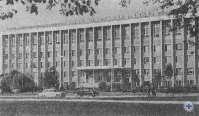 Горнорудный институт в Кривом Роге. 1975 г.