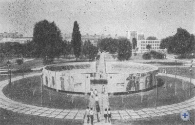 Стела героев в Кривом Роге. 1976 г.