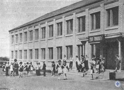 Восьмилетняя школа в селе Червоном Промине. 1975 г.
