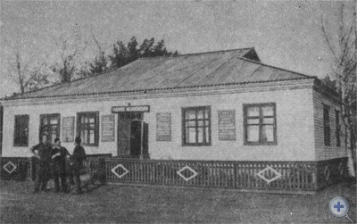 Дом механизатора в колхозе им. А. В. Суворова. Лычково, 1976 г.