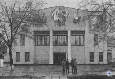 Межевский районный дом культуры. 1976 г.