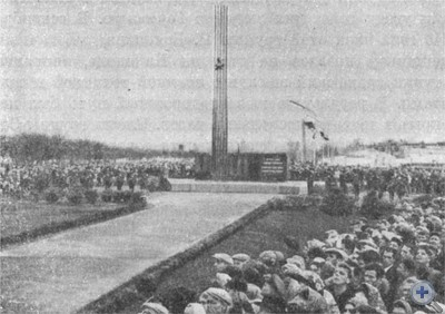 Открытие памятника рабочим Южнотрубного завода, погибшим в боях с фашистскими захватчиками. Никополь, 1967 г.