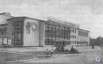 Дворец металлургов в Новомосковске. 1977 г.