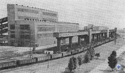 Чкаловская горно-обогатительная фабрика. 1976 г.