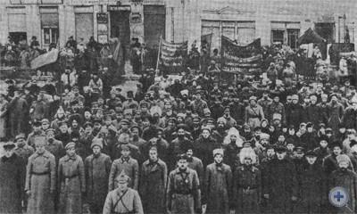 Павлоградский продовольственный отряд. 1921 г.