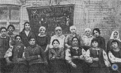 Первый женский комитет Петропавловского района. 20-е годы.