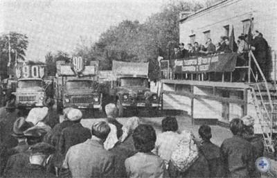 Митинг, посвященный продаже государству тружениками Синельниковского района 90 тыс. тонн хлеба. 1974 г.