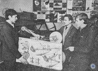 Занятия в сельском профтехучилище. Миролюбовка, 1975 г.