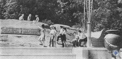 Мемориальная доска, установленная вблизи места гибели киевского князя Святослава Игоревича. Никольское-на-Днепре, 1967 г.