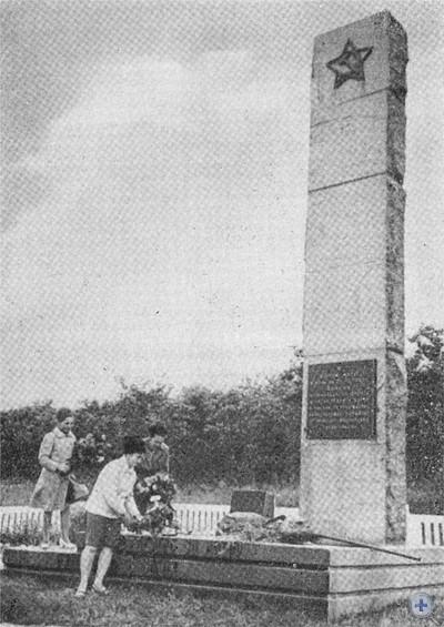 Обелиск Славы, установленный в честь советских воинов, форсировавших Днепр в районе Войскового. 1976 г.