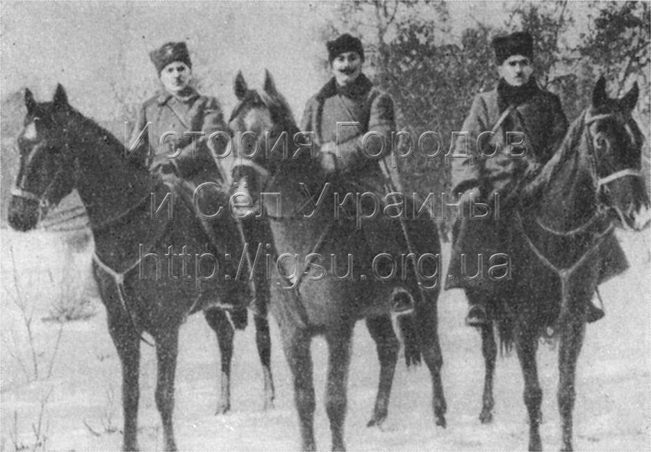 К. Е. Ворошилов, С. М. Буденный, С. К. Минин в Екатеринославе. Декабрь 1920 г.