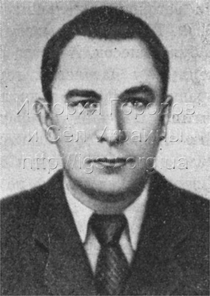 К. Ф. Ляудис — секретарь Днепродзержинского подпольного горкома КП(б)У.