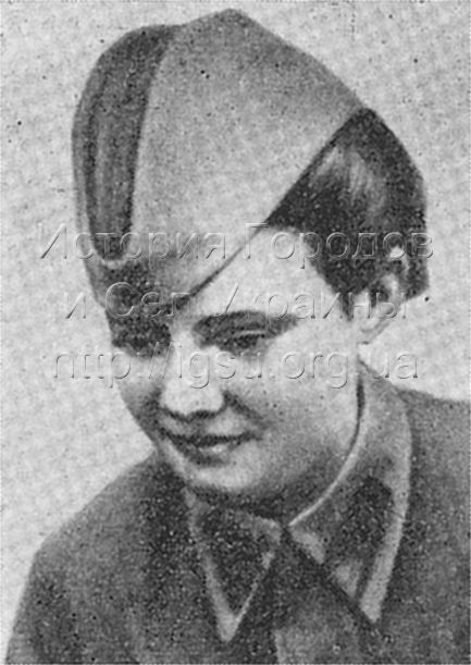 Партизанка Л. Гречко.