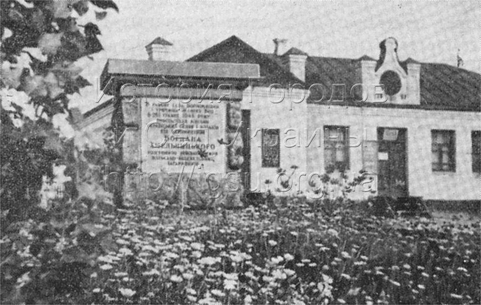 Мемориальная доска, установленная на месте победы крестьянско-казацкого войска во главе с Богданом Хмельницким над польско-шляхетскими захватчиками в мае 1648 года. Миролюбовка, фото 1966 г.