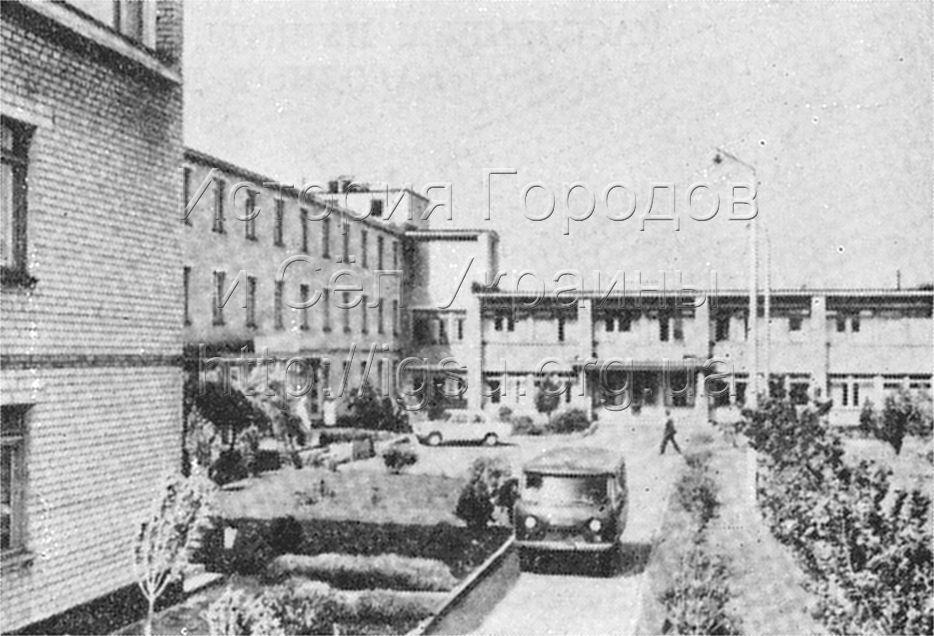 Широковская районная больница. 1976 г.