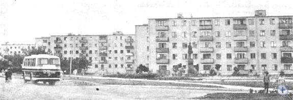 Проспект им. Ленина. Изюм, 1975 г.