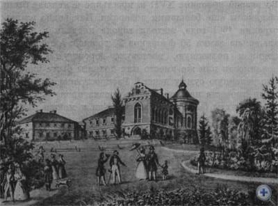 Помещичий дворец в Мостисках. Гравюра XIX в.